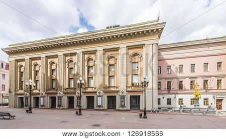 Moscow Russia - April 21 2016: Academic theatre named after E. Vakhtangov on the Arbat.