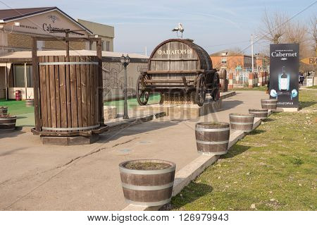 """Sennoy, Russia - March 15, 2016: A View Of A Wine Barrel And A Wine Press In Firm Shop """"fanagor"""