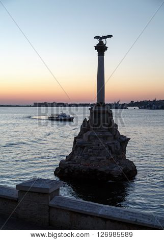 Artillery Bay in Sevastopol before the parade of warships next morning. Monument to the Scuttled Ships