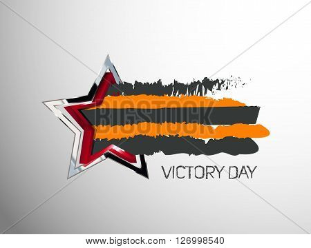 George ribbon is emitted from the star. Victory in the war. May 9 - Victory Day