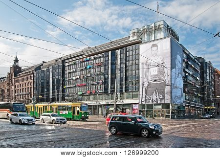 HELSINKI, FINLAND - APRIL 23, 2016: The Shopping Center Forum on Mannerheim Avenue (Mannerheimintie). Store complexes of Forum Center located on five floors