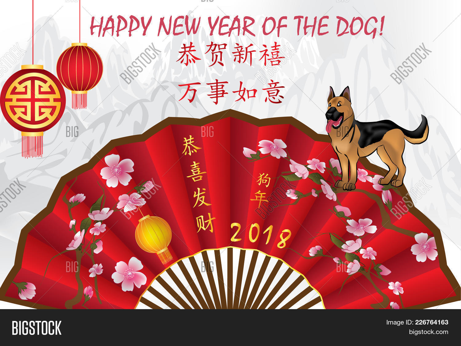 2018 chinese new year image photo free trial bigstock 2018 chinese new year greeting card for the lunar new year with text in english m4hsunfo