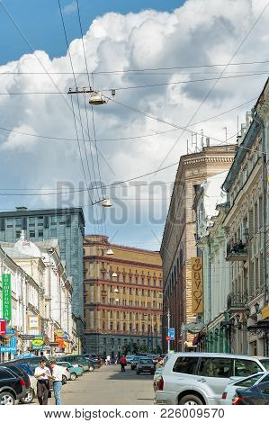 Moscow, Russia - July 5, 2005: Shops On Pushechnaya Street With View On Federal Security Bureau At L