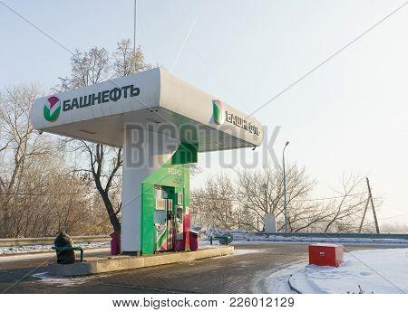 Ekaterinburg, Russian Federation - February 4, 2018: Automatic Gas Station Bashneft