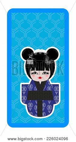 Japanese Doll, Kokeshi On A Blue Textural Background