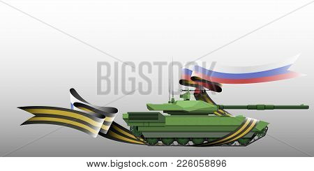 The Tank With The St. George Ribbon And Russian Flag, Vector Illustration - Vector Eps10