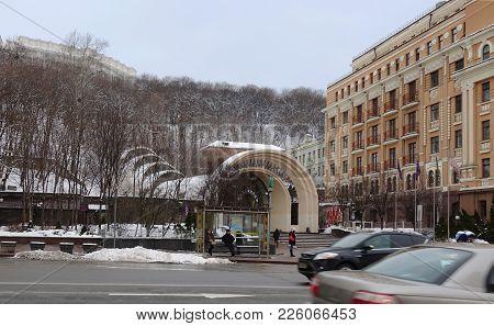 Kiev, Ukraine - January 20, 2018 Kiev Funicular On The Postal Square In Kiev, A Winter Day