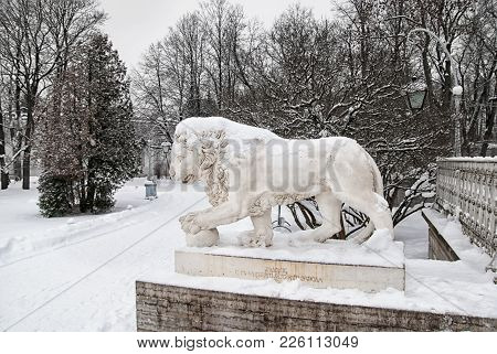Saint - Petersburg, Russia - February 9, 2018: Lion Sculpture Near Yelagin Palace Stairs On Yelagin
