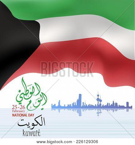 Vector Illustration Of Kuwait Happy National Day 25 Februay. Arabic Calligraphy Translation : Kuwait