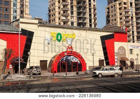 Tyumen, Russia - March 29, 2008: Building Of Metro Casino And Captain Kruk Nightclub With Residentia