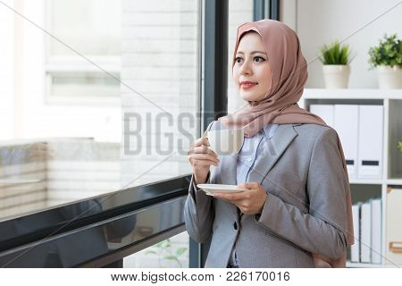 Attractive Beauty Lady Muslim Business Worker