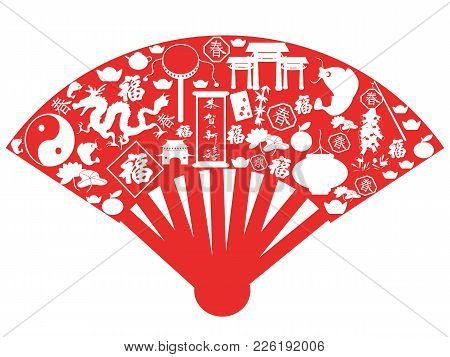 Isolated Chinese New Year Fan On White Background