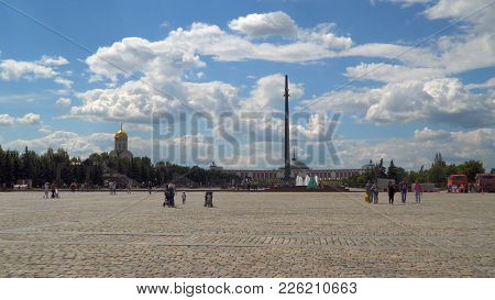 Moscow, Russia - July 16, 2017: War Memorial In Victory Park On Poklonnaya Hill, Moscow Russia.