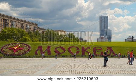 Moscow, Russia - July 16, 2017: Flower Clock And Inscription Moscow On Poklonnaya Hill.