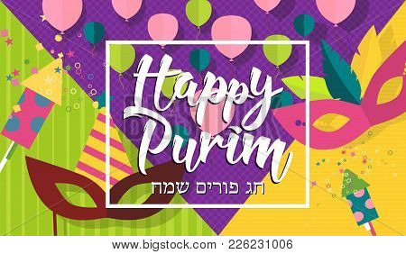Happy Purim, Jewish Celebration Background. Purim Carnival Masks, Confetti And Calligraphic Text. (h