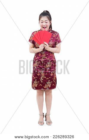 Full Body Portrait Of Asian Woman In Traditional Chinese Long Dress, Cheongsam, Black Hair, Nice Smi