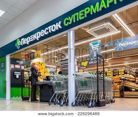 Samara, Russia - February 11, 2018: Interior Of The Supermarket Perekrestok. Perekrestok Is A Russia