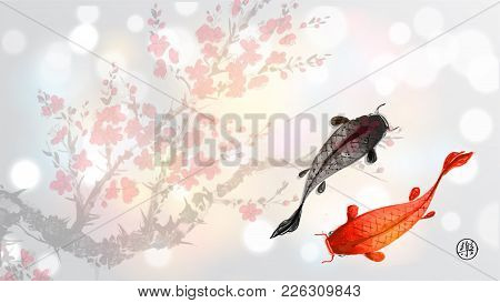 Sakura Branch In Blossom And Two Big Fishes On White Glowing Background. Traditional Oriental Ink Pa