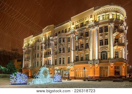 Rostov-on-don, Russia - January 19, 2018: Beautiful Building Of Rostov State University In Evening I