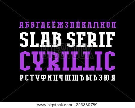 Narrow Cyrillic Slab Serif Font. Letters For Logo And Title Design. Print On Black Background