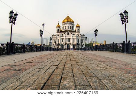 Cathedral Of Christ The Saviour. Orthodox Church. Fisheye Effect