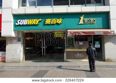 Shanghai, China- Jan 20, 2018: Subway Fast Food Restaurant Located In Shanghai. Subway Is An America