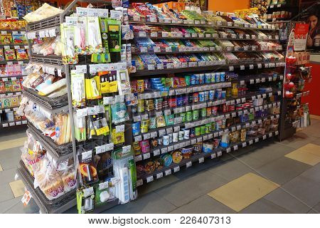 Shanghai, China- Jan 22, 2018: Various Brand Of Candy And Snacks In Packaging For Sale On Supermarke