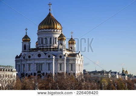 Cathedral Of Christ The Saviour. Orthodox Church