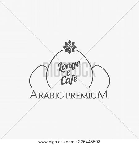 Cafe Emblem With Asian Temple Silhouette. Vector Logo Template For Cafe Or Buffet