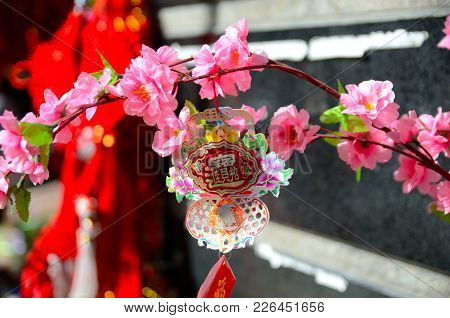 Most Important Holiday In China: Chinese New Year, Year Of Dog. Decoration For Lunar New Year.
