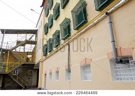 Kharkiv, Ukraine - October 26, 2017: Buildings On The Territory Of The Kharkiv Penitentiary Facility