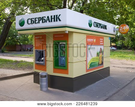 Voronezh, Russia - May 19, 2013: Self-service Kiosk Of The Sberbank Of Russia, Voronezh