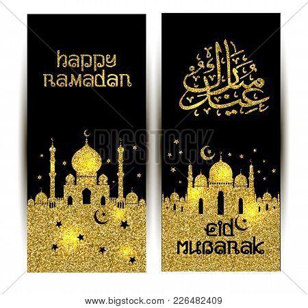 Muslim Abstract Greeting Banners. Islamic Vector Illustration. Calligraphic Arabian Eid Mubarak In T
