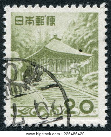 Japan - Circa 1954: A Stamp Printed In Japan, Depicts Golden Hall, Chusonji, Circa 1954