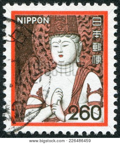 Japan - Circa 1981: A Stamp Printed In Japan, Depicts A Wooden Sculpture Of Buddha In The Temple Chu