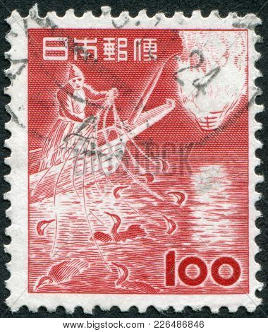 Japan - Circa 1953: A Stamp Printed In Japan, Depicts Cormorant Fishing, Circa 1953