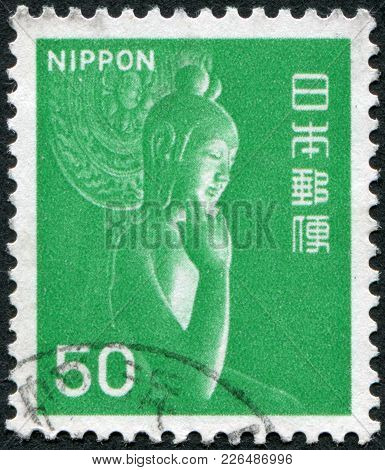 Japan - Circa 1976: A Stamp Printed In Japan, Depicts Nyoirin Kannon In Half-lotus Position In Chugu