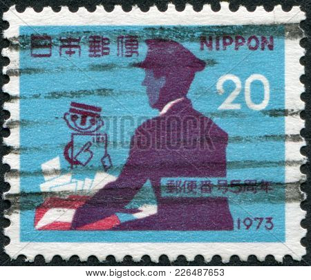 Japan - Circa 1973: A Stamp Printed In Japan, Is Devoted To 5th Anniversary Of The Introduction Of P