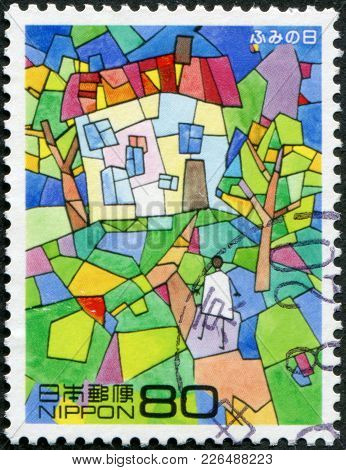 Japan - Circa 1997: A Stamp Printed In Japan, Shows A Picture Of The