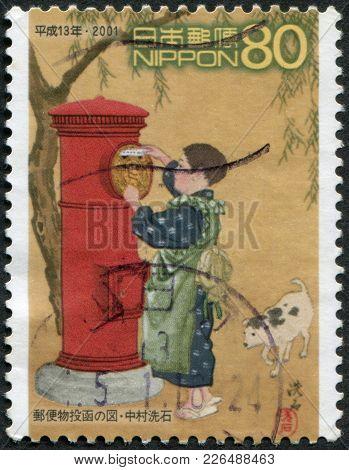 Japan - Circa 2001: A Stamp Printed In Japan, Depicts