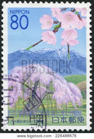 Japan - Circa 2007: A Stamp Printed In Japan, Prefecture Yamanashi, Flowering Cherry And Depicts Mou