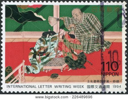 Japan - Circa 1994: A Stamp Printed In Japan, Dedicated To The International Letter Writing Week, Sh