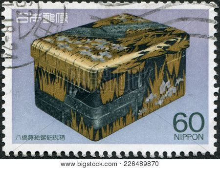 Japan - Circa 1987: A Stamp Printed In Japan, Shows A Gilded Stone Inkwell, Circa 1987