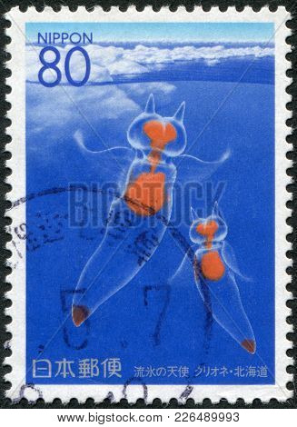 Japan - Circa 1996: A Stamp Printed In Japan, Prefecture Hokkaido, Shows Clione Limancia, Circa 1996