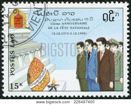 Laos-circa 1990: A Stamp Printed In The Laos, To Mark The 15 Anniversary Of Independence Of The Repu