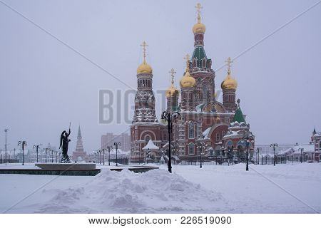 Yoshkar-ola, Russia - February 6, 2018: Cathedral Of The Annunciation Of The Blessed Virgin Mary In