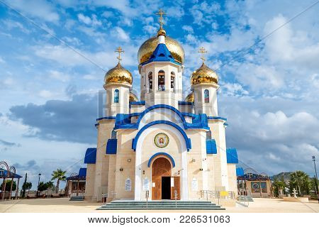 The Russian Church Of St. Andrew And All Russian Saints. Episkopeio Village, Nicosia District, Cypru