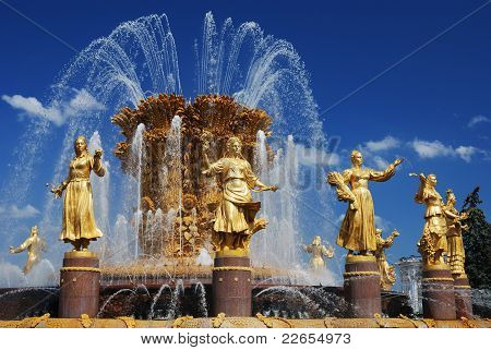 fountain friendship of people VDNKH Moscow Russia poster