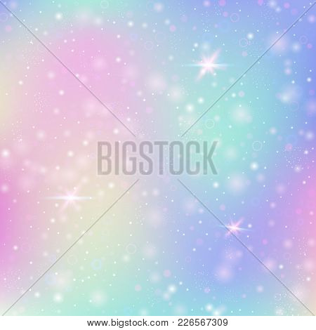 Magic Background With Rainbow Mesh. Cute Universe Banner In Princess Colors. Fantasy Gradient Backdr
