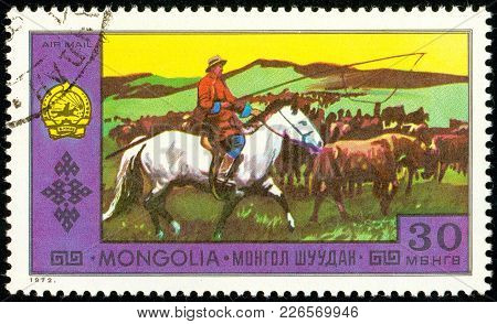 Ukraine - Circa 2018: A Postage Stamp Printed In Mongolia Show Rider On A Horse. Series: National Ac